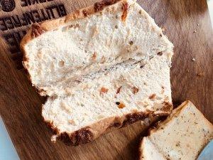 glutenvrij brood van consenza bakery
